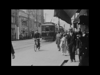 Un aperçu d'Hiroshima avant la bombe