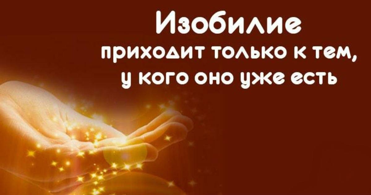 https://pp.userapi.com/c543105/v543105725/48931/c7yNhJ3tuLk.jpg