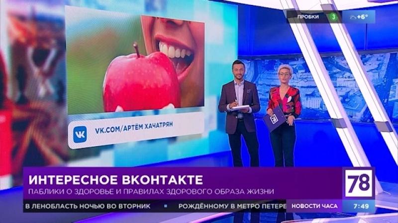 Интересные сообщества ВКонтакте