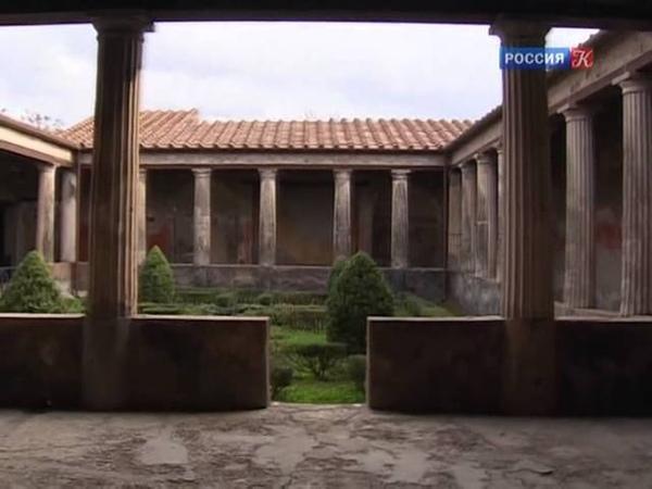 Культура Загадка Помпеи rekmnehf pfuflrf gjvgtb