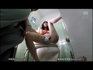 Miura Sakura [PornMir, Японское порно вк, new Japan Porno, Outdoors, Humiliation, Voyeur, Big Tits, Beautiful Girl, Bukkake]