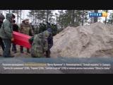 Под Выборгом прошло захоронение останков воинов 7-ой армии Северо-Западного фронта