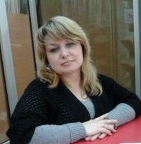 Татьяна Гончаренко, 1 сентября 1974, Житомир, id71433994