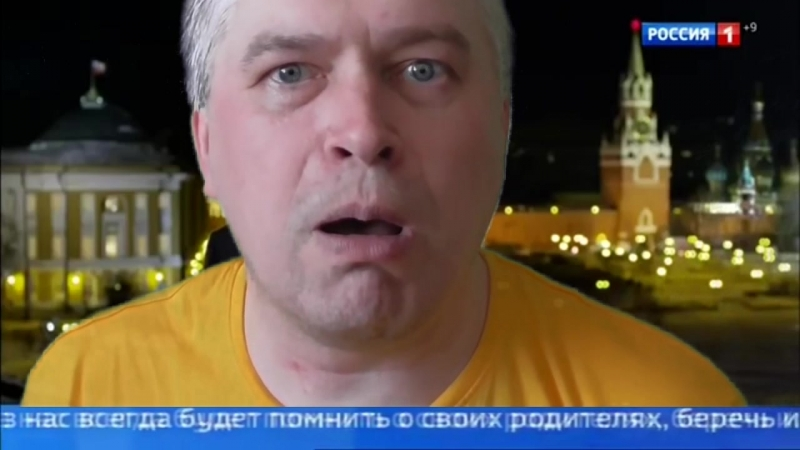 Обращение президента РФ Горина Геннадия 2018