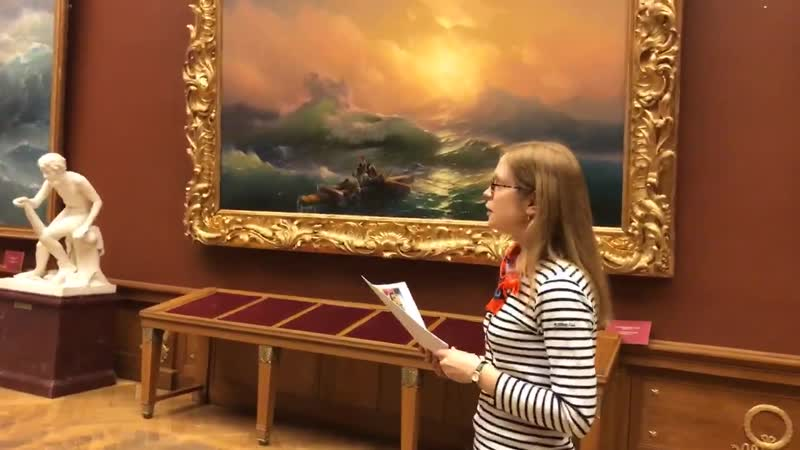 Возращение картины «Девятый вал» И.К. Айвазовского в экспозицию Русского музея