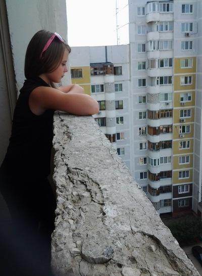 Катя Быкова, 8 июня 1999, Самара, id127018555
