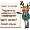Подслушано МБОУ гимназия №30 г.Ульяновск