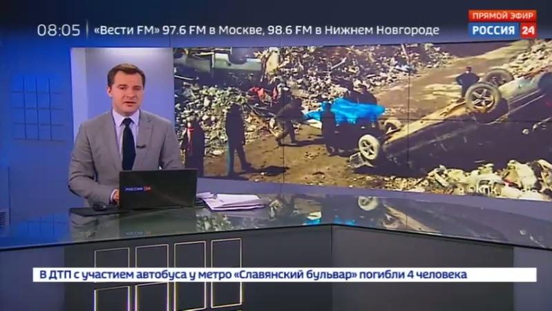Новости на Россия 24 • Общее число погибших в Мосуле после ударов коалиции - около 10 тысяч человек