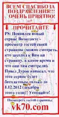 Иван Капылов, 9 октября 1990, Орехово-Зуево, id52573526