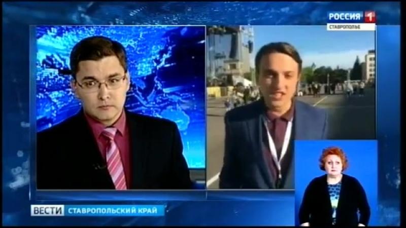 Прямое включение «Россия 1 Ставропольский край»