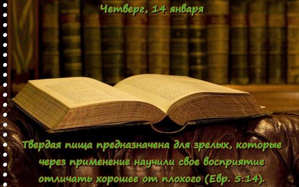 Исследуем Писания каждый день 2016 Yb52CT6sqOg