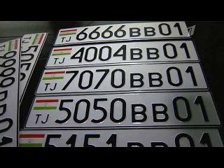 Как в Таджикистане любовь к красивым номерам превратили в доход, узнала `Народная экономика` - Первый канал