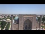 Самарканд.вид с минарета Регистана
