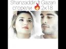 Shamil Ahmedov ft Gazan LKP
