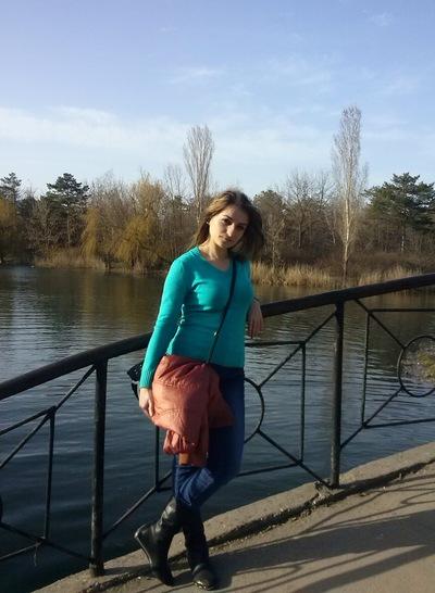 Alisa Makichyan, 1 марта 1984, Симферополь, id181318036