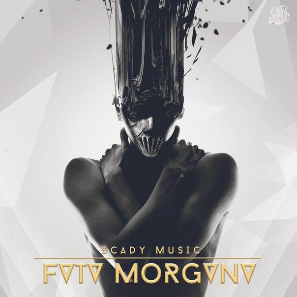 Scady - FVTV MORGVNV (2014)(Рэп минуса)