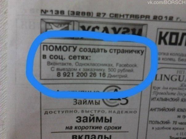 http://cs317420.userapi.com/v317420048/52a4/VyBU2Bmcyxw.jpg