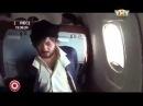 Новый Бородач в самолете  Сашка Бородач возвращается 2014