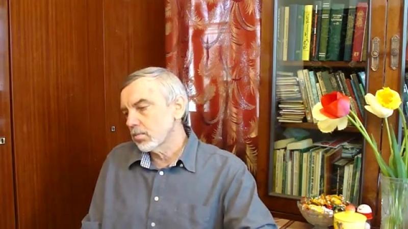 Ясновидец Анатолий Шестов׃ о чем вам не расскажут женщины