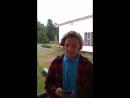 Отзыв о лагере от Вовы