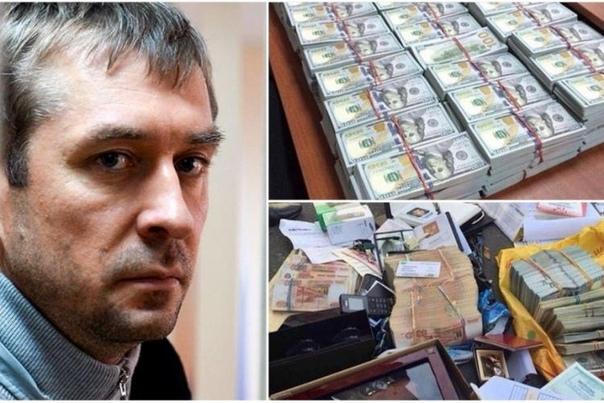 Это просто невозможно. У полковника Захарченко опять нашли деньги. 380 миллионов!