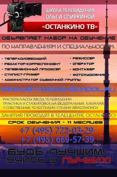 mail ru официальный сайт