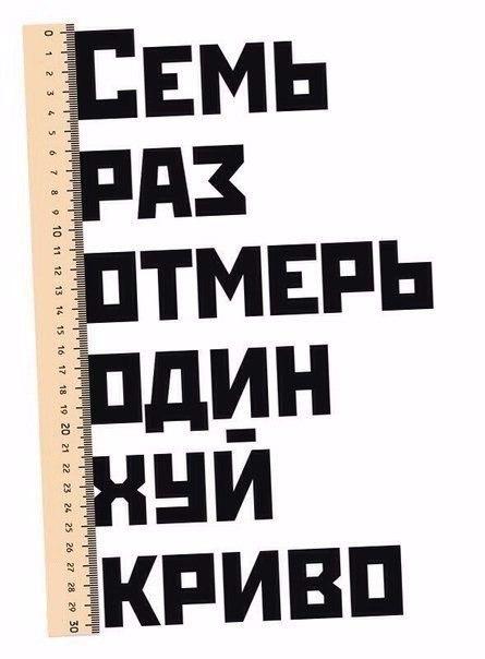 Фото №456254348 со страницы Люси Бушуевой