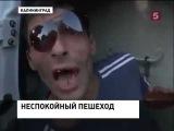 Улетный прикол - русские идут домой!