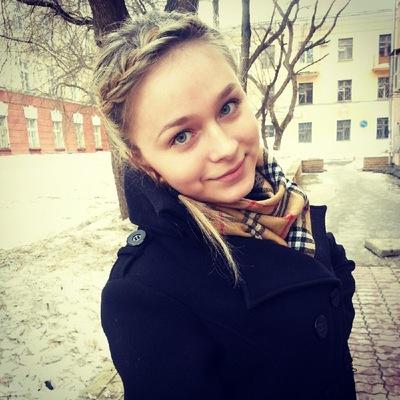 Вероника Сивкова, 12 июня , Пермь, id48309561