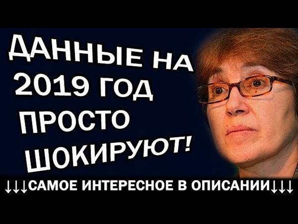 ЭTO CKPЫBAЮT HO УЧEHЫE B ПAHИKE! Наталья Зубаревич