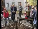 В Серове увековечили память еще трех заслуженных врачей РФ