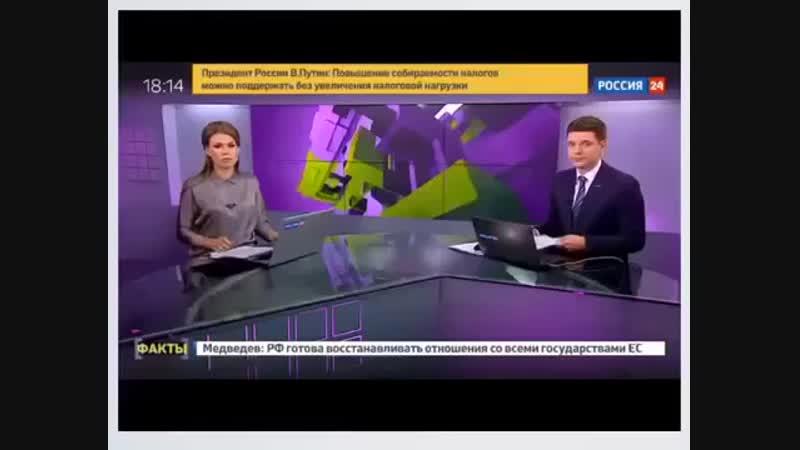Россия легализует Bitcoin в 2018 году МинФин признал Биткоин финансовым продуктом!