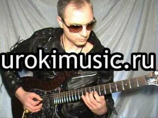 ����� ������, ���� ������ - 01 urokimusic