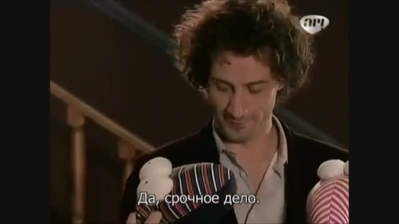 Greta y paloma rus sub 18