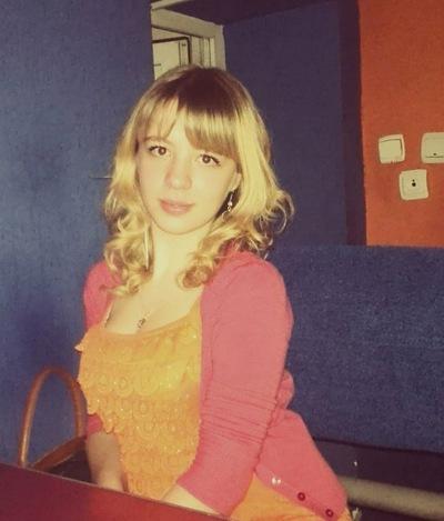 Надя Никитина, 1 августа , Туймазы, id71439099