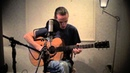 Do It Again Steely Dan acoustic cover