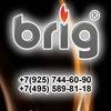 Зажигалки BRIG