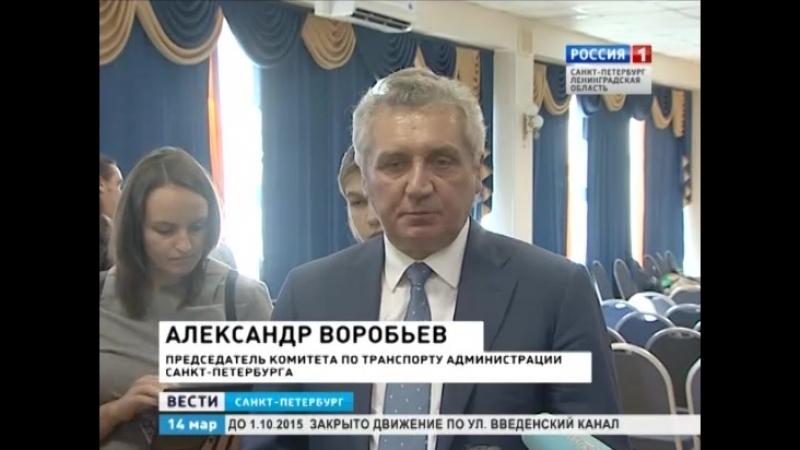 _Вести_ - Санкт-Петербург_. Видео