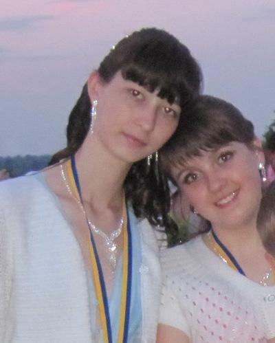 Татьяна Понедельникова, 22 ноября , Днепропетровск, id127462774