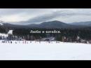 Экстремальный спорт в Сибири