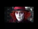 Джонни Депп Шляпник Алиса в стране чудес Алиса в Зазеркалье