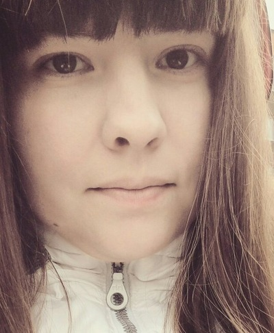 Анастасия Родионова