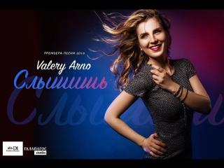 Valery Arno-Слышишь