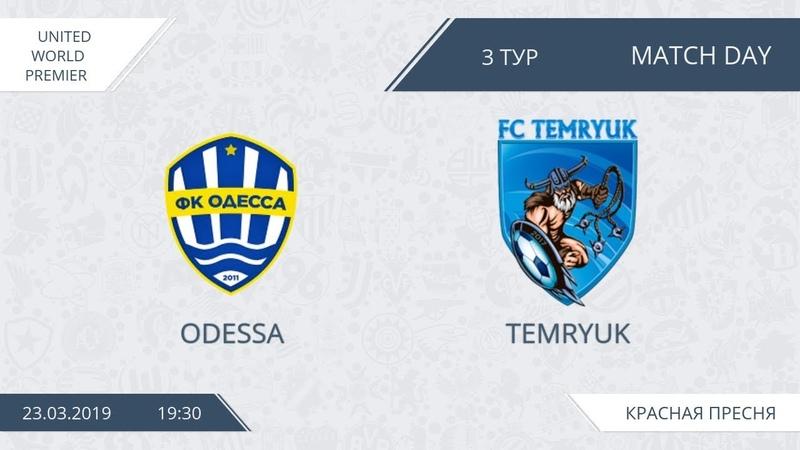 AFL19. United. World Premier. Day 3. Odessa - Temryuk