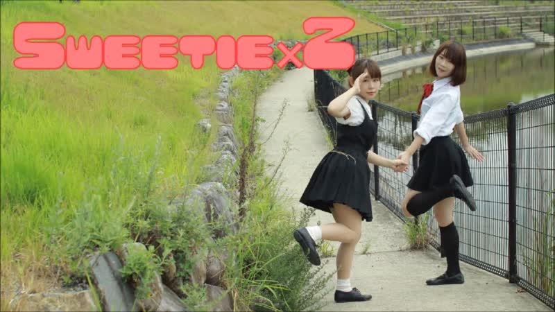 【華乃香と雪見】 Sweetie×2 【踊ってみた】 sm33934085