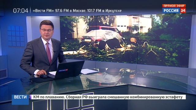 Новости на Россия 24 • Ураган в Псковской и Тверской областях: есть жертвы и разрушения