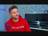 Сергей Лазарев - фаворит конкурса Евровидение 2019. Концерт певца в Великих Луках
