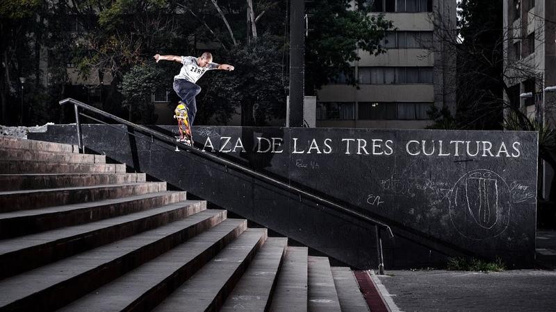 Nike SB Mexico   Vórtice