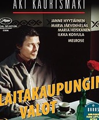 XXV неделя финского кино в Санкт-Петербурге!
