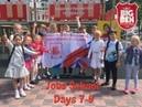 British School 2018 1 смена (Days 7-9)